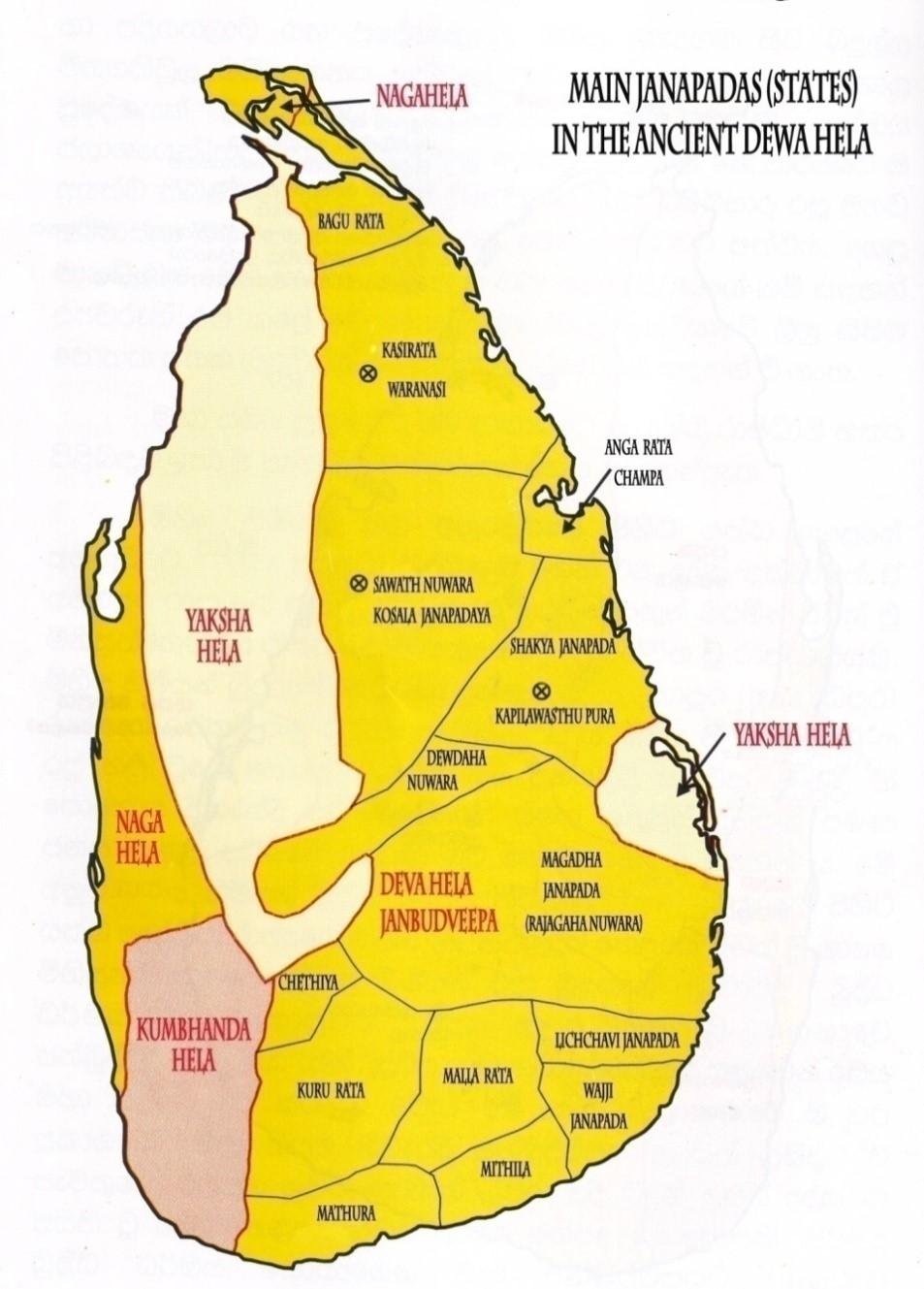Main Janbudveepa States